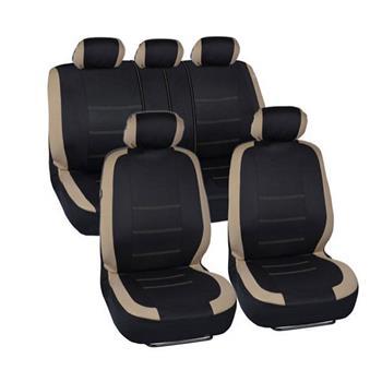 9pcs General Seasons 5 Seats Car Seat Covers Set Beige & Black