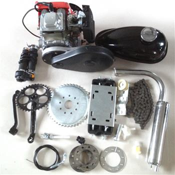 49cc 4-Stroke High Power Engine Bike Motor Kit