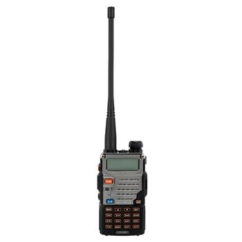 Two-way Radio Walkie-talkie UV-5R Black(Do Not Sell on Amazon)