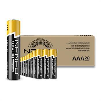 Ban on Amazon platform salesNanfu AAA Alkaline Batteries, Stronger power, Longer lasting, Safer usage (20 Pack)