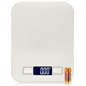 H318 5KG/1G Electronic Kitchen Scale White