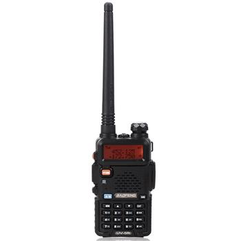 """BAOFENG 1.5"""" LCD 5W 136~174MHz / 400~470MHz Dual Band Walkie Talkie with 1-LED Flashlight Black(Do Not Sell on Amazon.com)"""