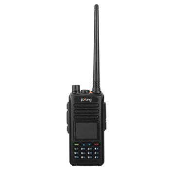 pofung DMR-1702 5W 2200mAh Color Sscreen UV Dual Segment with GPS Split Charger and Detachable Antenna Adult Digital Walkie-Talkie