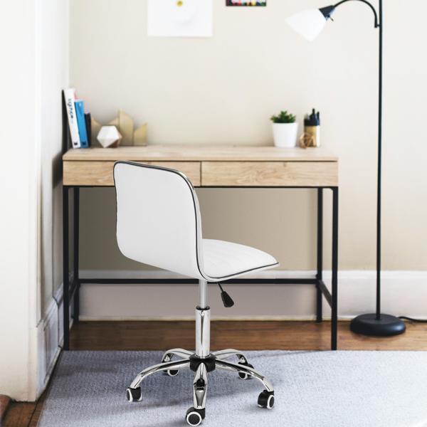 FCH Horizontal Bar Chair Office Chair Armless White