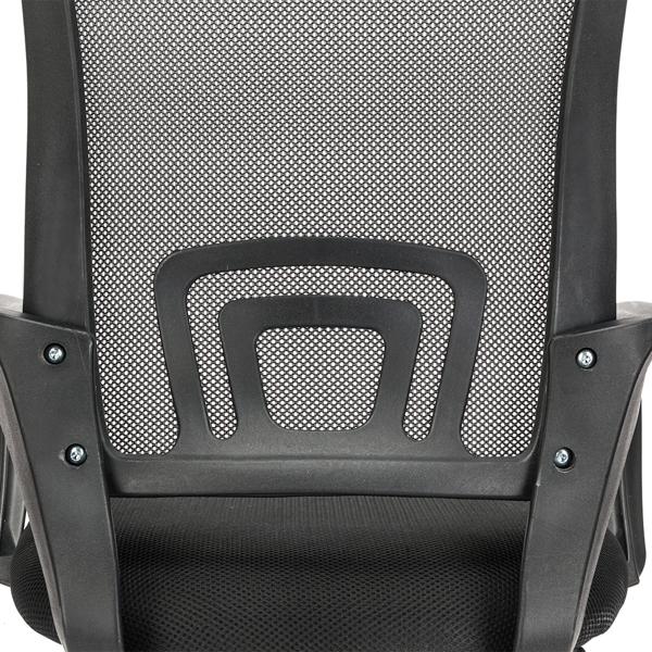Bürostuhl, Ergonomisch Schreibtischstuhl, Mesh Computerstuhl mit Einstellbare Kopfstütze Armlehnen, Höhenverstellung und Wippfunktion, Schwarz